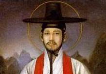 20 September: St Andrew Kim Tae-Gon & Companions