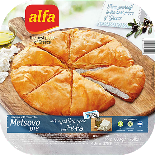 ALFA Metsovo Feta Cheese Pie 1lb