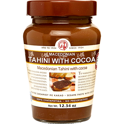 MACEDONIAN Tahini with Cocoa 12.34oz