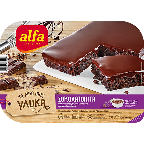 ALFA Traditional Greek Chocolate Cake 1.7lb
