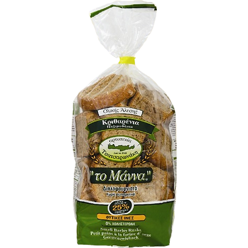 TO MANNA Cretan Barley Rusks 14.1oz