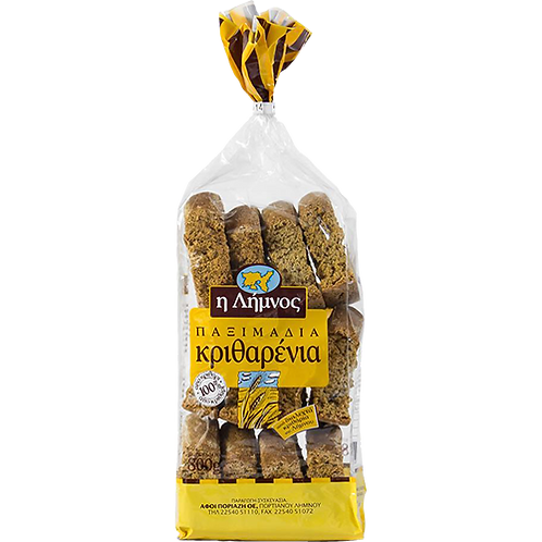 LIMNOS Barley Bread Rusks 28.21oz