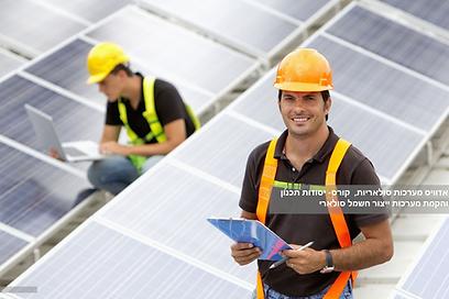 Advice-solar.png