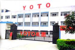 YOTO Electronic Ltd Factory Outdoor