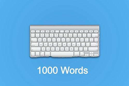 1000 מילים