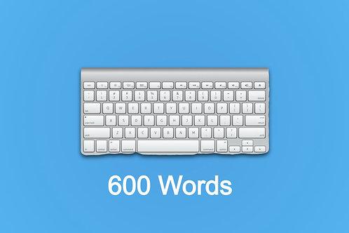 600 מילים