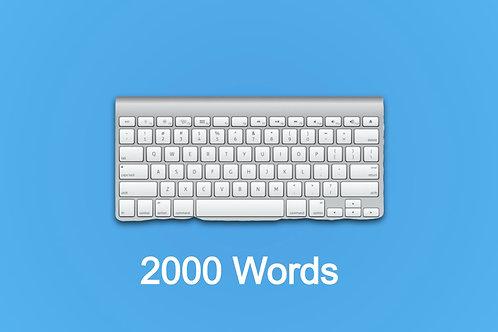 2000 מילים