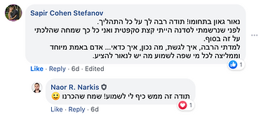 ספיר כהן סטפנוב.png