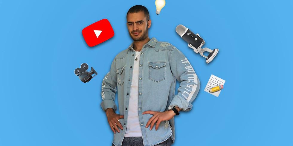 פשוט להתחיל ערוץ יוטיוב