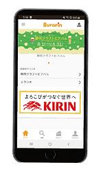 ブラリン アプリ画像.png