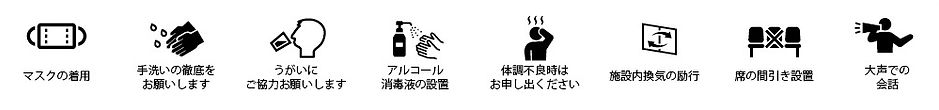 コロナ_edited.jpg