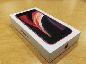 ☆iPhoneSE 第2世代 高額買取☆