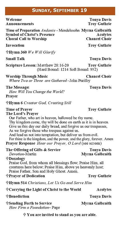 September 19 order of worship for web.jpg