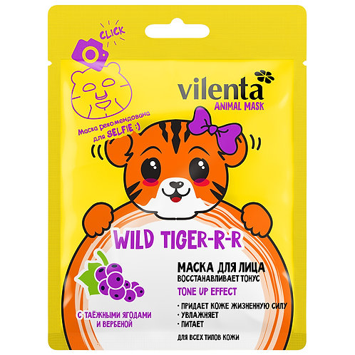"Vilenta Тканевая маска для лица ""Wild Tiger"" восстанавливающая тонус"