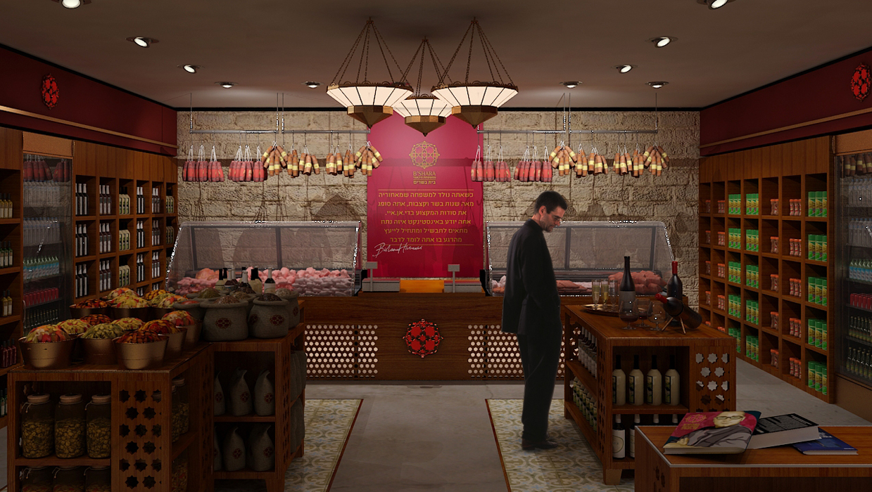 Boutique butcher shop
