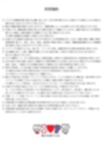 スクリーンショット 2020-01-28 11.15.05.png