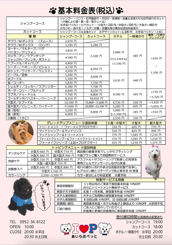 スクリーンショット 2021-03-31 15.11.44.png