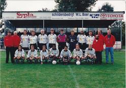 M.S.V.'71 - 1 seizoen 1994-1995