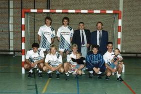 M.S.V.'71-1 Zaal Jaren 80