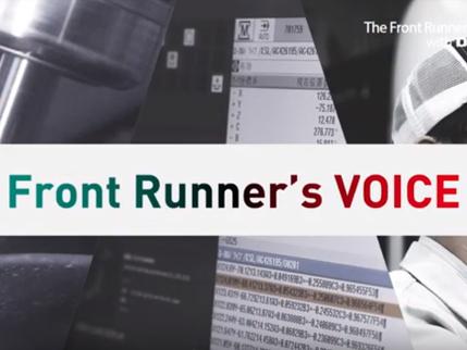 DMG MORI TVCM「Front Runner Vol.2 中原製作所」全国CMにでました!