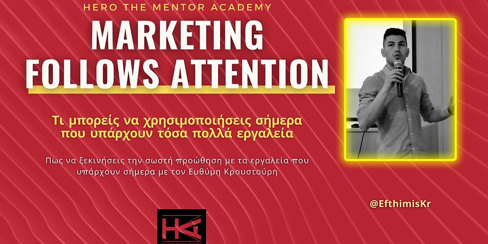 Marketing Follows Attention