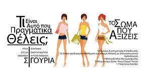 αφίσα-01.jpg