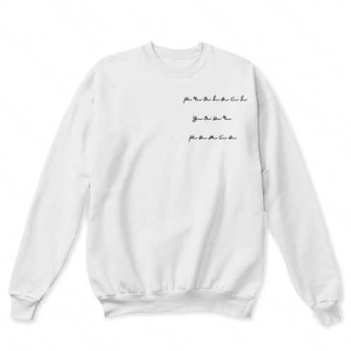 Protect Your Peace Crewneck