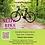 Thumbnail: Slow Bike Passeio Cultural