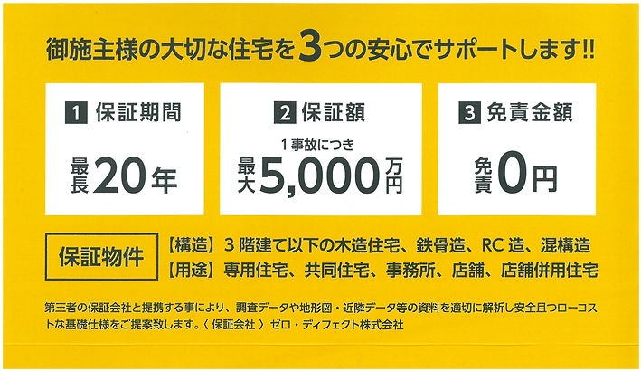 SKMBT_C28020040414070.jpg