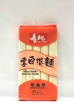 Hang's Noodle