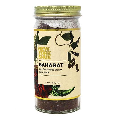 Baharat Spice - 1.75 OZ