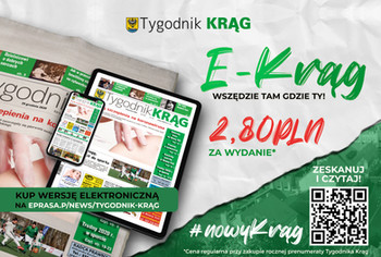 Gazeta e-promo