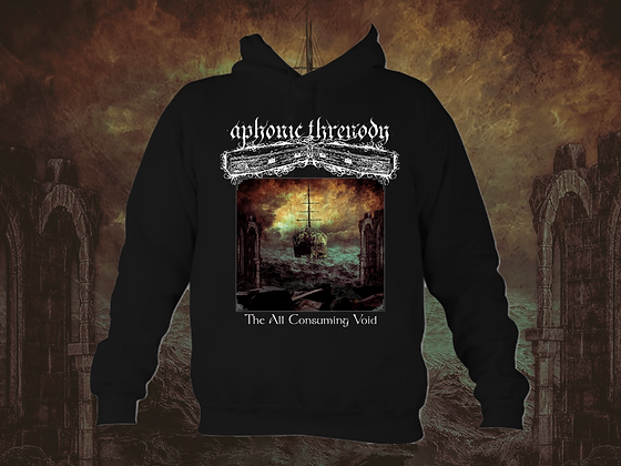 'The All Consuming Void' Hoodie