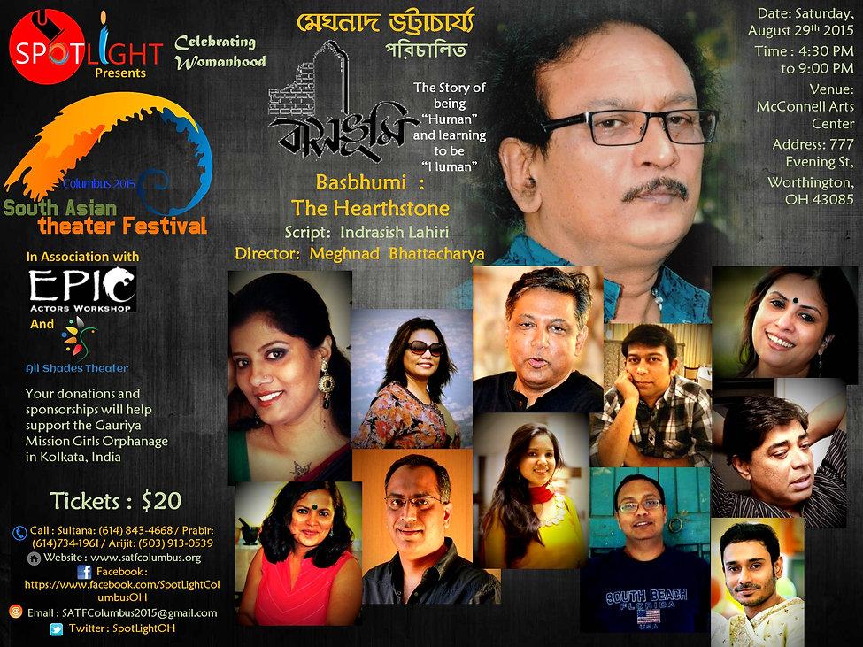 Casting Flyer 2015.jpg