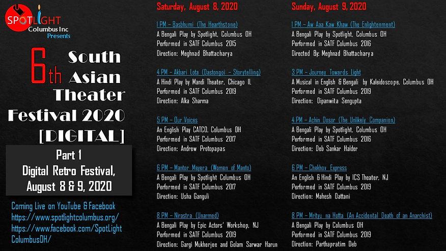 6thSATF Digital Retro Schedule Flyer.jpg