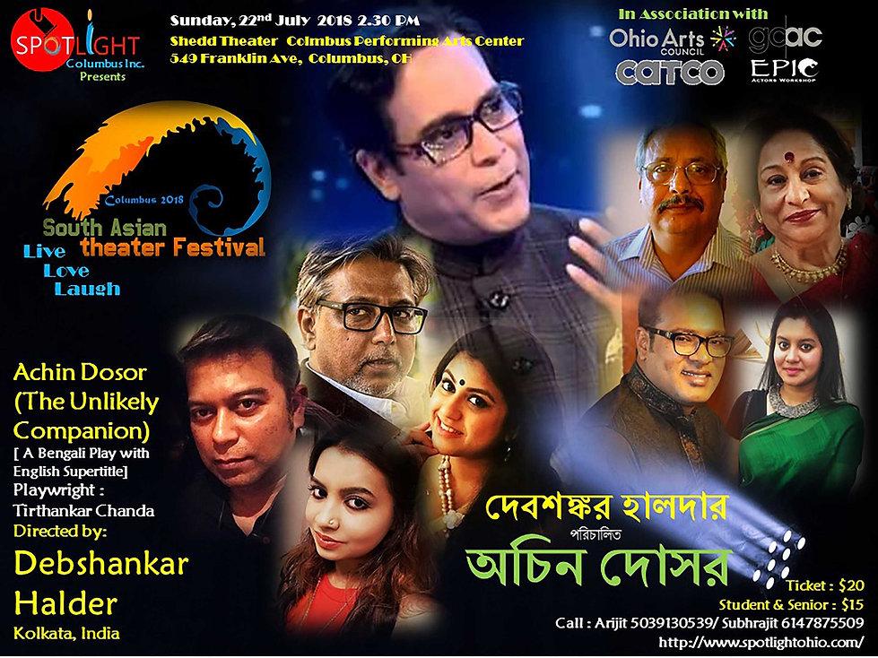 2018 Casting Flyer.jpg