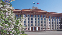 Областная Дума учла предложения муниципалов