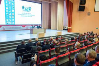 Состоялся XI Съезд Совета муниципальных образований
