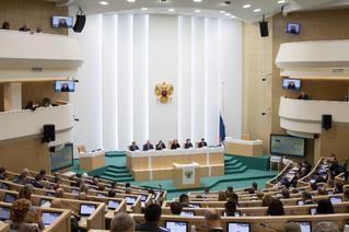 В Совете Федерации прошел VI Съезд  Общероссийской общественной организации  «Всероссийский Совет ме