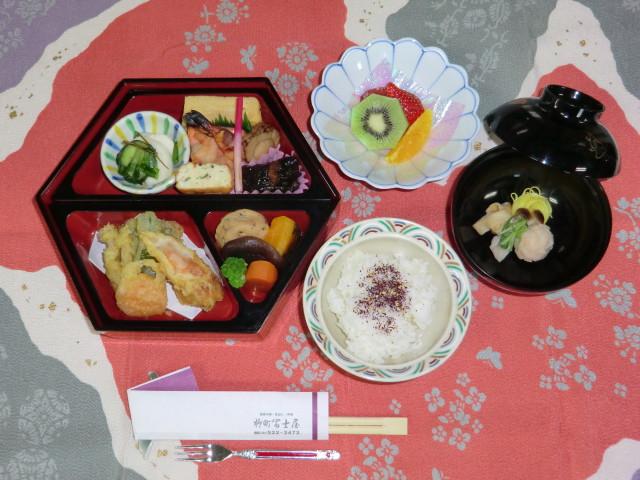ミニ会席弁当 ¥1,800(税込)