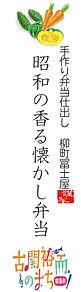 帯ラベル画像 (2).jpg