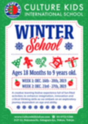 Winter_School_Flyer2019_v08_Page_1.jpg