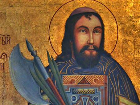 St. Josaphat Feast Day