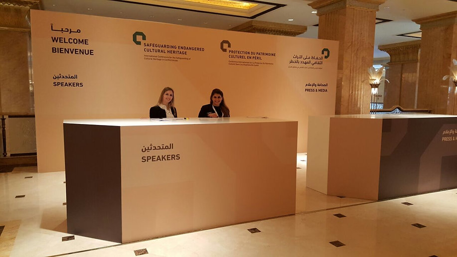 Safeguarding Cultural Heritage event  Conference in Emirates Palace in Abu Dhabi