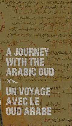 header-arabic-oud_edited.jpg