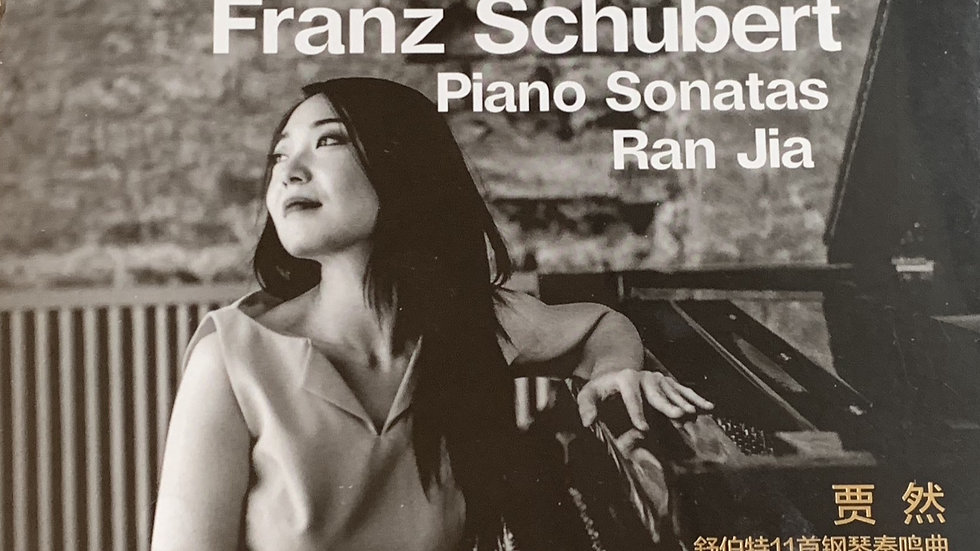 Ran Jia plays 11 complete Schubert sonatas in concert