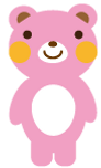 くま桃色の.png