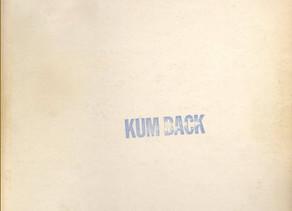 הבוטלג הראשון - Kum Back