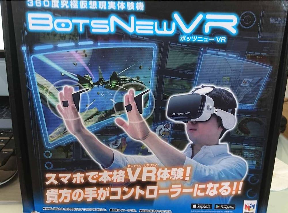 Bots VR box