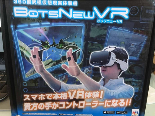 Hands on with BotsNew VR - a Japanese mobile VR HMD with hand gestures!?